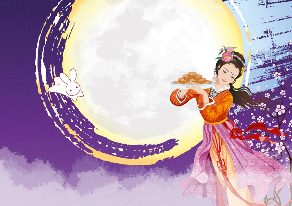 3 ways to enjoy a chinese moon festival wikihow - HD1191×842